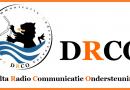 DRCO Logo